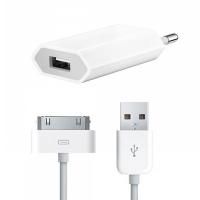 Сетевое зарядное устройство+USB кабель для iPhone 4s/ iPhone 4/ iPhone 3G/ 3Gs/ 2G/ iPod 2 в 1