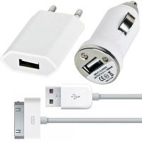 Автомобильное и сетевое зарядное устройство и USB кабель для iPhone 4s/ iPhone 4/ 3G/ 3Gs/ 2G/ iPod 3 в 1