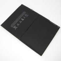 Аккумулятор для Apple iPad Air