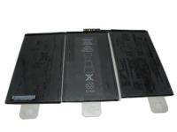 Аккумулятор для Apple iPad 2