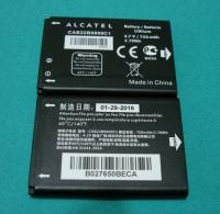 Аккумулятор для MTC 252