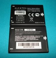 Аккумулятор для MTC 268