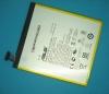 Аккумулятор для ASUS ZenPad 10 (Z300C)