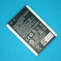 Аккумулятор для ASUS ZenFone 2 Laser ZE500KG ZE500KL