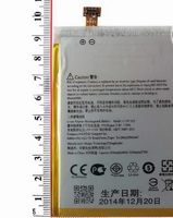 Аккумулятор для ASUS C11P1325