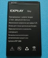 Аккумулятор для EXPLAY Sky