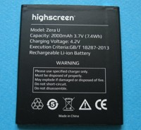 Аккумулятор для Highscreen Zera U