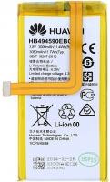 Аккумулятор для Huawei Honor 7