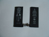 Аккумулятор для APPLE iPhone 4S 16Gb