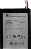 Аккумулятор для LENOVO P780