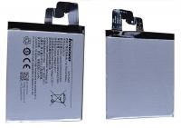Аккумулятор для LENOVO S90 S90U S90T