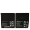 Аккумулятор для LG P880 Optimus 4X HD