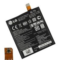Аккумулятор для LG Nexus 5 (D820/D821)