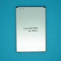 Аккумулятор для LG G3 D855