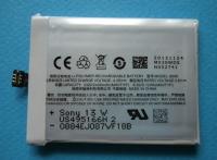 Аккумулятор для MEIZU MX3