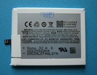 Аккумулятор для MEIZU MX4