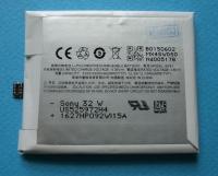 Аккумулятор для MEIZU MX4 Pro