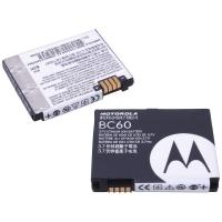 Аккумулятор для Motorola RAZR V3X