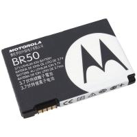 Аккумулятор для Motorola RAZR V3