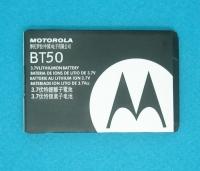 Аккумулятор для Motorola W385