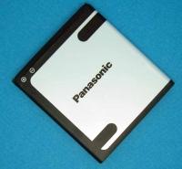 Аккумулятор для Panasonic KLB180N345