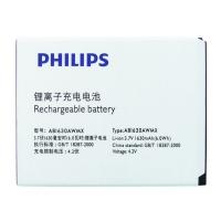 Аккумулятор для PHILIPS W536