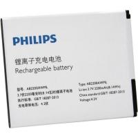 Аккумулятор для PHILIPS W3500