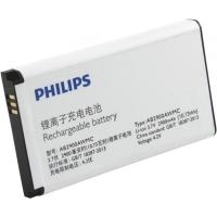Аккумулятор для PHILIPS AB2900AWMC