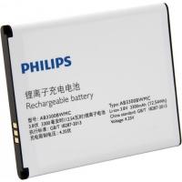 Аккумулятор для PHILIPS W8555