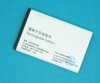 Аккумулятор для Philips E1500