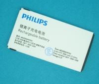 Аккумулятор для PHILIPS XENIUM X333 CHAMPION