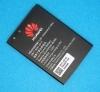 Аккумулятор для WiFi роутера МТС 8210FT