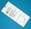 Аккумулятор для Samsung A5 (2016) SM-A510F