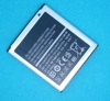 Аккумулятор для Samsung Galaxy Core 2 SM-G355H