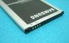 Аккумулятор для Samsung Galaxy J7 (2016) SM-J710F