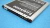 Аккумулятор для Samsung GT-i8190 Galaxy S3 mini