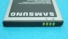 Аккумулятор для Samsung Galaxy S2 GT-i9100