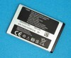 Аккумулятор для Samsung GT-C3530