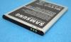 Аккумулятор для Samsung GT-i9190 Galaxy S4 mini