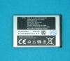 Аккумулятор для Samsung AB043446BE