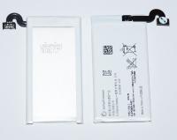 Аккумулятор для SONY MT27i XPERIA SolA