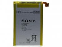 Аккумулятор для SONY Xperia ZL C6503