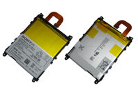 Аккумулятор для SONY C6903 XPERIA Z1