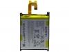 Аккумулятор для SONY D6543