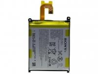 Аккумулятор для SONY LIS1543ERPC