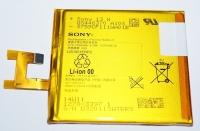 Аккумулятор для SONY LIS1551ERPC