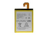 Аккумулятор для SONY Xperia Z3