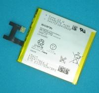 Аккумулятор для SONY XPERIA Z C6603