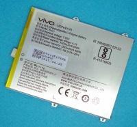 Аккумулятор для Vivo 1ICP4/61/76