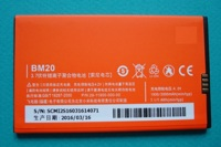 Аккумулятор для Xiaomi Mi2s